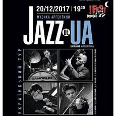 Концерт «JazzUA та музика Аргентини»