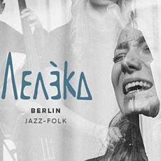 Концерт музичного проекту Leléka