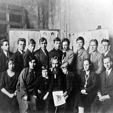 Лекція «Маестро і учні: долі вихованців Мистецької школи О. Новаківського»