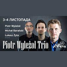 Концерт Piotr Wyleżoł Trio (Poland)