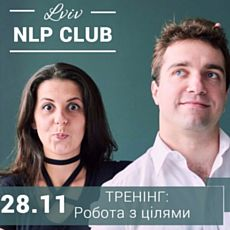Тренінг Lviv NLP Club «Робота з цілями-2»