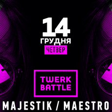 Вечірка Twerk Battle