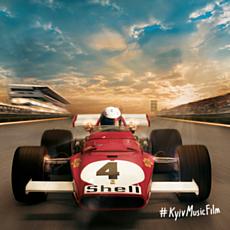 Показ фільму «Ferrari 312B»