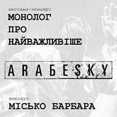 Вистава-концерт «Монолог про найважливіше»