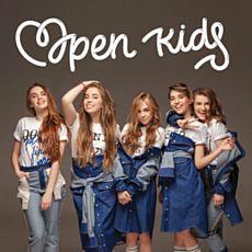 Концерт тін-групи Open Kids в рамках Всеукраїнського туру «Покоління Танцю»