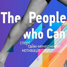 Спортивний мітап «The People who Can: Спорт, Тайм-Менеджмент, Мотивація»