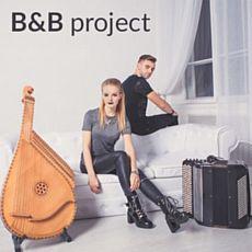 Концерт B&B project