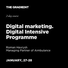 Курс Digital Intensive Programme