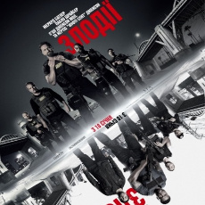 Фільм «Злодії» (Den of Thieves)
