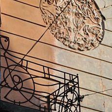 Лекція Роксоляни Гавалюк «Музичні символи в архітектурі Львова»