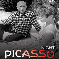 Вечірка Picasso Night