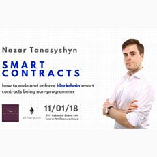 Воркшоп «Як писати смарт-контракти, якщо ти не програміст»