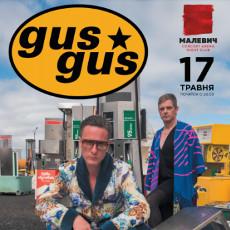Гурт GusGus презентує альбом Lies are more flexible