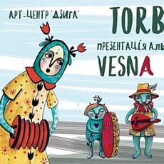 Гурт Torban презентує дебютний альбом Vesna