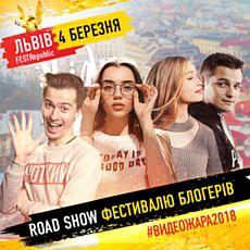 Фестиваль відеокультури «ВідеоЖара 2018»