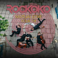 Концерт-квартирник гурту Rockoko