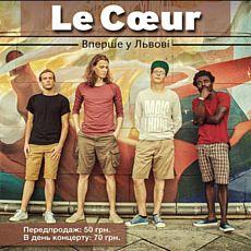 Концерт гурту Le Cœur