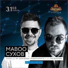 Вечірка з DJ Maboo та MC Сухов