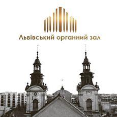 Концерт «Музика на слова Шевченка»
