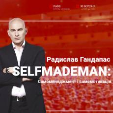 Тренінг від Радислава Гандапаса «Самоменеджмент і самомотивація»