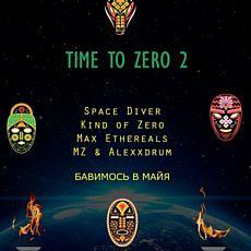Тантра вечірка Time To Zero