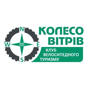 КВТ «Колесо вітрів»