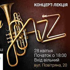 Супутник з джазом. Всесвітній день джазу на Левандівці