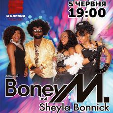 Концерт Boney M