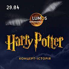 Концерт-історія Harry Potter від LUMOS Orchestra