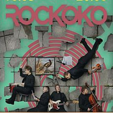 Концерт гурту Rockoko