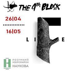 Виставка екоплакату Асоціації дизайнерів-графіків «4-й блок»