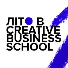 Літня школа бізнесу від Creative school