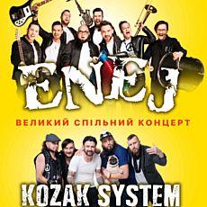 Концерт Enej & Kozak System