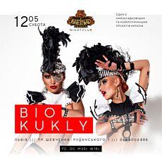 Вечірка Biokukly