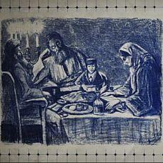 Лекція «Єврейські традиції у галицькій кухні»