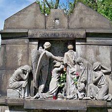 Екскурсія «Янівський цвинтар. Визначні поховання»