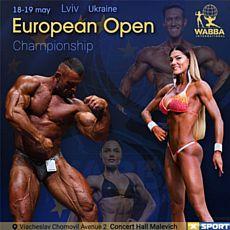 Відкритий чемпіонат Європи бодібілдингу, фітнесу та бодіфітнесу WABBA