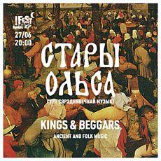 Концерт білоруського гурт Stary Olsa