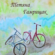 Виставка акварельного живопису Тетяни Гамрищак «Коли з'являється ластовиння»
