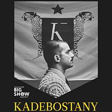 Концерт гурту Kadebostany