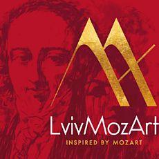 Програма для дітей MozArtKids: знайомство з оркестром