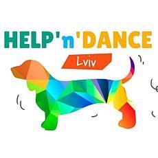 HELP'n'DANCE: Благодійна вечірка для тварин Львова