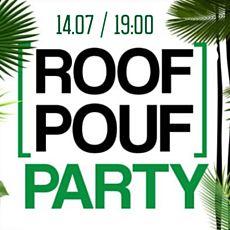 Вечірка Roof Pouf