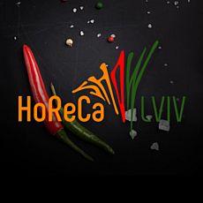 Фестиваль гостинності та готельно-ресторанного бізнесу HoReCa Show Lviv 2018