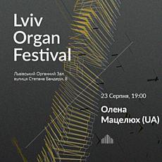 Восьмий міжнародний органний фестиваль. Олена Мацелюх