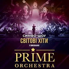 Симфо-шоу «Світові хіти» у виконанні PrimeOrchestra