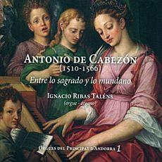 Концерт «Шляхами іспанських конкістадорів»