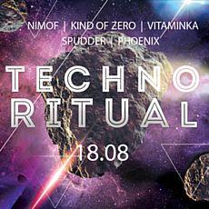 Вечірка Techno Ritual