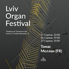 Восьмий міжнародний органний фестиваль. Томас Меллан