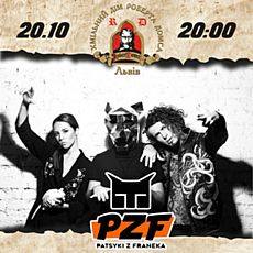Концерт гурту Patcyki z Franeka